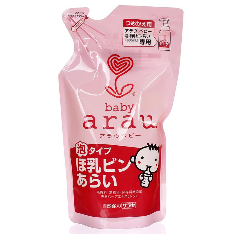 Nước rửa bình sữa dạng túi Arau Baby 250ml