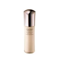 Kem dưỡng BENEFIANCE WrinkleResist24 Night Emulsion