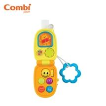 Điện thoại đồ chơi có móc treo Combi