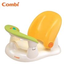 Ghế tắm Combi cho bé