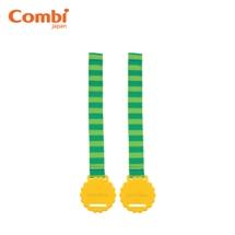 Kẹp bánh quy Combi