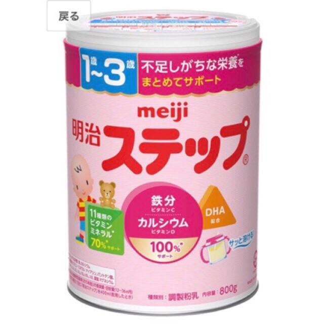 Sữa Meiji số 9 820g (1 - 3 tuổi)